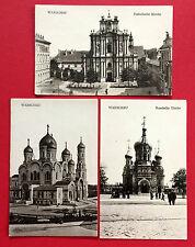 3 x AK WARSCHAU um 1910 Katholische Kirche und Russische Kirche    ( 10325