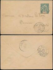 FRENCH IVORY COAST 1899 5c STATIONERY MARITIME OCTAGON + RAILWAY POITIERS GARE