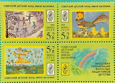 Russia (Soviet Union) USSR - 1988 MNH Block of 3 stamps+label Lenin Kids Found