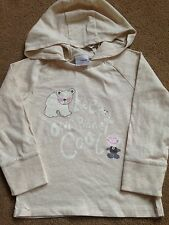 BNWT NEXT Neutral Polar Bear Eskimo Long Sleeved Hooded Top 3-4 Years