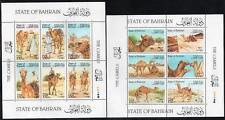 BAHRAIN MNH 1989 CAMELS SHEETLETS