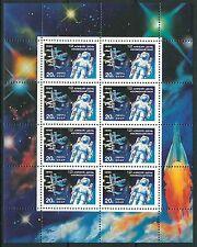 Sowjetunion - Tag der Kosmonauten Kleinbogen postfrisch 1990 Mi. 6073