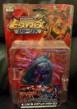 Transformers Takara Beast Wars Returns BR-12 Megatron Megahead, New TRU Excl
