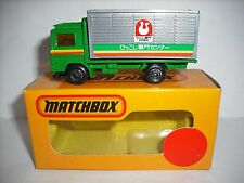 MATCHBOX SUPERFAST MB20 VOLVO CONTAINER TRUCK JAPANESE RELEASE VERY HARD TO FIND