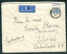 PALESTINE 1938 COVER & LETTER, HAIFA TO ZURICH SWITZERLAND -CAG 110916
