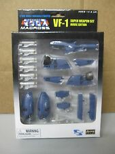 Macross Robotech VF-1 Super Weapon Set Movie Edition - NEW in box