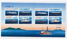 China PRC 2015-10 Mi.Nr. 4679-82 Kleinbogen ** MNH Schiffe Ship Industries
