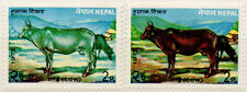 (I.B) Nepal Postal : Cow 2p (missing colour)