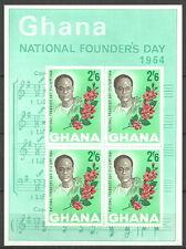 Ghana - 55. Geburtstag von Kwame Nkrumah Block 11 postfrisch 1964  Mi.Nr. 184