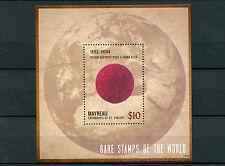 Mayreau Grenadines St Vincent 2014 MNH Rare Stamps World 1v S/S India Scinde