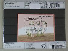 """0028 Steckkarte mit Briefmarken """"Benin""""- Gebiet Pflanzen – Natur"""