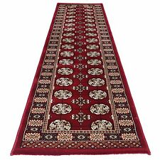"Heavy Traditional Bokhara Red & Beige Carpet Hall Runner 60 x 230cm (2'x7'7"")"