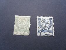 Early pair of Turkey stamps