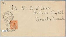 51838 - British Honduras -  POSTAL HISTORY - COVER from BELIZE to CANADA 1935
