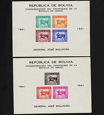 1941 Bolivia Battle of Ingavi Souvenir Sheets Sc#288-9 MNH VF 14792