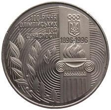 """UKRAINE  200.000 KARBOWANEZ - """" 100 JAHRE  OLYMPISCHE SPIELE"""" - 1996"""
