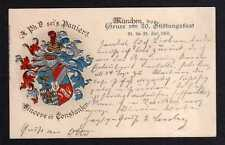 108103 AK München 1905 Studentika 20. Stiftungsfest Sincere et Constanter Wappen