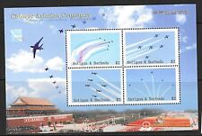 ANTIGUA SGMS4245 2009 CHINESE AVIATION  MNH