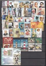 India 2012 MNH  Complete Year Set of 47 Stamps