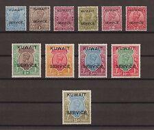 KUWAIT 1929-33 O16w/27 Fine Mint Cat £600