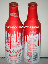 2016 China Budweiser beer HALLOWEEN aluminium bottle 355ml empty