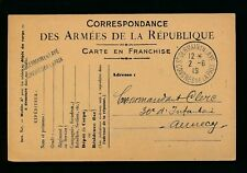 FRANCE 1919 ARMY STATIONERY ST GERMAIN en LAYE PEACE CONGRESS SPECIAL PMK...L1