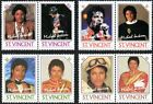 MICHAEL JACKSON MNH Set of 8 Stamps 1985 St Vincent / Mint