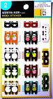 Cutest Animal Index Label Sticker- Penguin,  Bear,  Sheep & Check Free Shipping