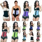 Vedette Waist Cincher Corset Gym/ Fitness/ Workout/ Sports Latex  from 3XS..XL