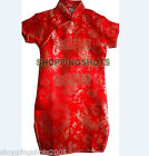 chinese qipao for kid`s dress gown  size 2-12 Pteris Flower Cheongsam 536313