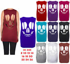 New Womens Skull Open Back Cut Out Ladies Sleeveless T-Shirt Vest Plus Size Top