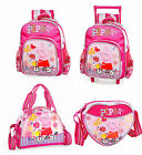 Peppa Pig Backpack Rucksack Back to School Lunch Bag Trolley Bag Girls Bicycle