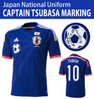 Japan National Replica Jersey with Captain Tsubasa Soccer Football adidas