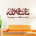Mashaallah Islamic Stickers, Arabic & English Calligraphy Art Muslim Wall Art D1