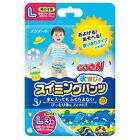 Elleair GOO.N GOON Swimming Diapers Pants for Boys M L XL Imported from JAPAN