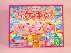 image of Kracie popin cookin happy kitchen Sushi Bento Donut Ice Cream JAPANESE CANDY