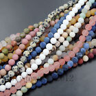 """Matte Frosted Natural Gemstone Round Loose Charm Beads 15"""" 4mm 6mm 8mm 10mm 12mm"""
