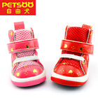 PETSOO Small Pet Shoes Heart Pattern Mesh Dog Boots XS-XL 5 Size 2 colors