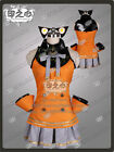 Vocaloid Esthermac Seeu Costume Costume Orange Outfit Dress Free Shipping