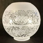 "8"" Venicia Satin Etched Floral Scene Gas Oil Ball Lamp Shade - 4"" fitter  PS503i"
