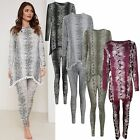 Ladies Womens Snake Print Pom Pom Tracksuit Loungewear Jogging Lounge Suit