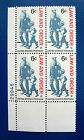 Sc # 1343 ~ Plate # Block ~ 6 cent Law and Order Issue