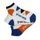 NEW - Green Lamb Supersoft Socks - Pack of 3