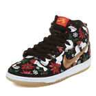 """Nike Mens Dunk High SB PRM CNCPTS """"Ugly Sweater Package"""" Black Gold 635525-006"""