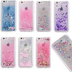 Quicksand Bling Dynamic Liquid Glitter Stars Case Cover For iPhone 5 6 6S 7 Plus