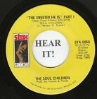 The Soul Children 70s SOUL 45 (Stax 0050) The Sweeter He Is Part 1/2