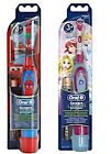 Braun Oral-B Kids Stages Power Battery Toothbrush Disney Cars Princess Boys Girl