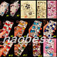 Bling Clear Crystal Diamonds Soft Gel TPU Back Phone shell Case Cover Skin HA-1