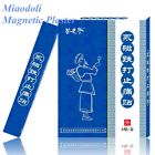 6-48 pcs Magnetic Plaster Patch Analgesic For Bruises Miaolaodi BLUE
