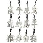 Pewter CHINESE HOROSCOPE Pendant on Black Cord Necklace Nickel Free Zodiac Star